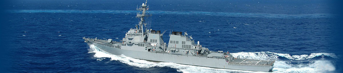 US Navy ddg 67